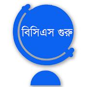 BCS Guru: Questions, Exam, Preparation