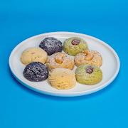 Signature Nut Shortbread Cookies (8pcs)