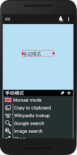 Instant Translator Camera OCR- صورة مصغَّرة للقطة شاشة
