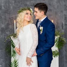 Wedding photographer Ekaterina Nikitina (fotoniki). Photo of 16.04.2017