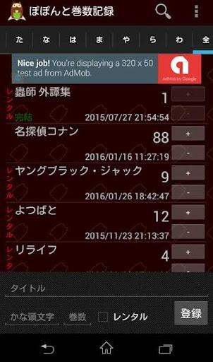 u307du307du3093u3068u5dfbu6570u8a18u9332u3010u672cu30deu30f3u30acDVDu306eu5dfbu6570u7ba1u7406u3001u3069u5fd8u308cu9632u6b62u306bu3011 1.13 Windows u7528 3