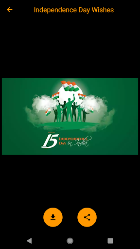Independence Day 2019: Wishes, Quotes & Status screenshot 6
