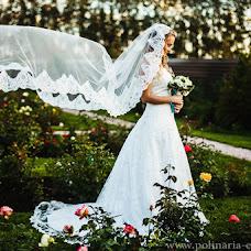 Wedding photographer Polinariya Egorova (polinariaegorova). Photo of 26.05.2016