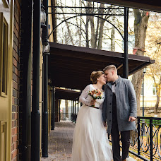 Wedding photographer Alena Shnyrova (alenarussia). Photo of 21.11.2017