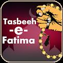 Tasbeeh -e- Fatima icon