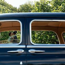 Wedding photographer Karina Gradusova (Karina). Photo of 04.07.2016