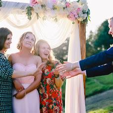 Wedding photographer Natalya Smolnikova (bysmophoto). Photo of 23.03.2018