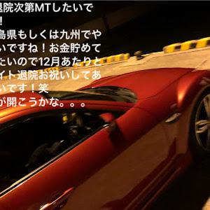 RX-8  のカスタム事例画像 まこっちゃんさんの2018年09月27日14:02の投稿