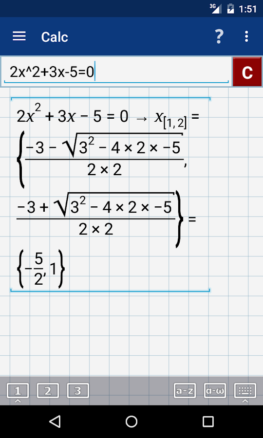 Graphing Calculator MathlabPRO- screenshot