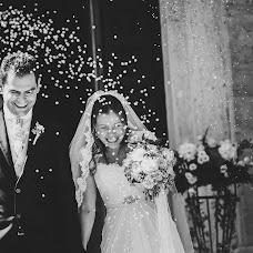 Wedding photographer Varvara Medvedeva (medvedevphoto). Photo of 17.04.2017