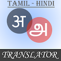 Tamil-Hindi Translator icon