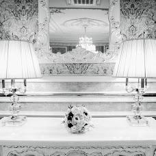 Wedding photographer Vanya Gauka (gaukaphoto1). Photo of 13.05.2017