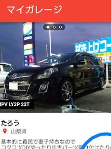 MPV LY3P 23Tのカスタム事例画像 たろうさんの2018年09月24日23:35の投稿