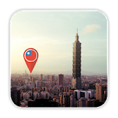 Travel To Taipei Android APK Download Free By Travel.Guide