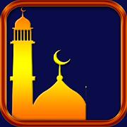 Azan Alarm Offline