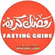 Fasting Guide - Ramadan Kareem