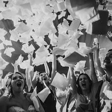 Свадебный фотограф Лидия Давыдова (FiveThirtyFilm). Фотография от 17.09.2018