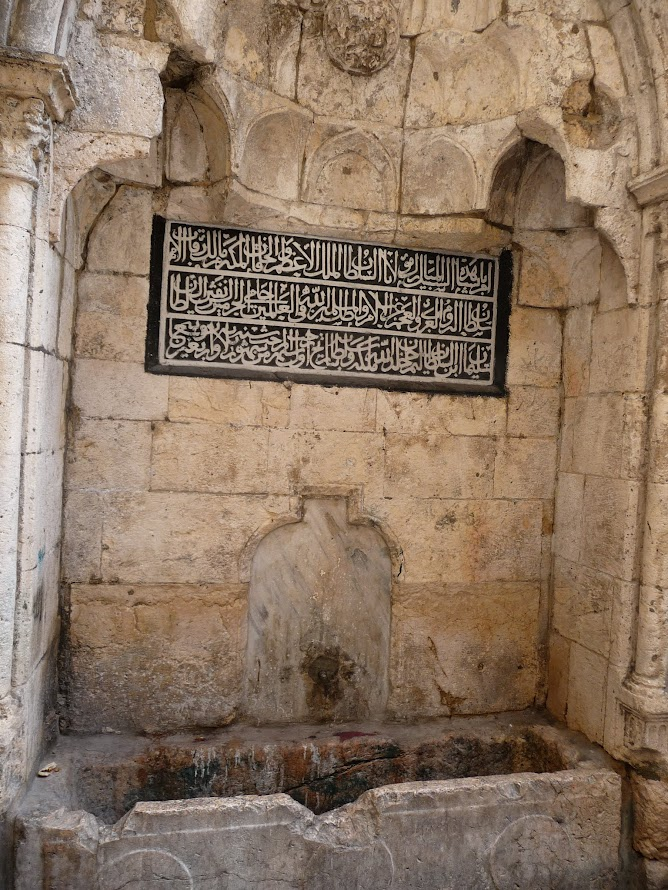 Mixed uses- this probably was once a tomb, but now the Muslim quarter has re-purposed it as more decorative