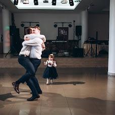 Wedding photographer Iren Bondar (bondariren). Photo of 19.05.2019
