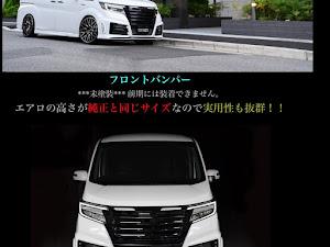 ステップワゴン RP3のカスタム事例画像 遥瑠煌さんの2021年05月08日20:23の投稿