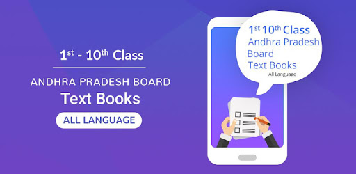Andhra Pradesh Board Books - Apps on Google Play