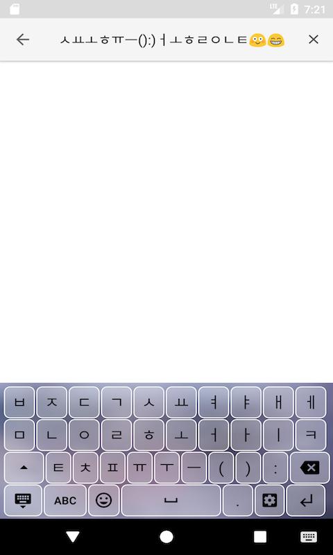 Korean Keyboard 1.1 screenshots 4