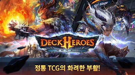 Deck Heroes : 덱 히어로즈 6.0.0 screenshot 7661