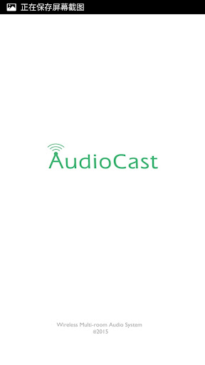 AudioCast 3.0.1.191219.166e05 screenshots 1