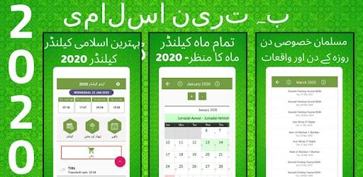 Calendario Islamico 2020.Urdu Calendar 2020 Islamic Apps En Google Play
