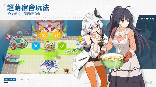崩壊3rd screenshot 7