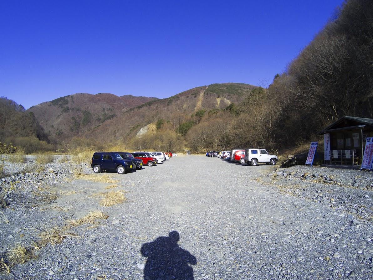 Mt. Senjogatake thumbnails No.3