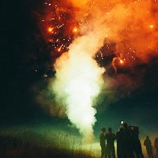Photographer sa kasal Yuliya Frantova (FrantovaUlia). Larawan ni 11.08.2014