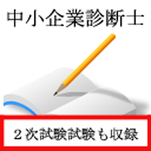 2015年10月27日Androidアプリセール 終了間近メモアプリ 「メモ帳+ (手帳+ ノート)」などが値下げ!