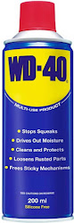 WD-40 Spray - 200ml