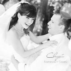 Wedding photographer Pavel Makarenko (Govinda). Photo of 10.03.2016