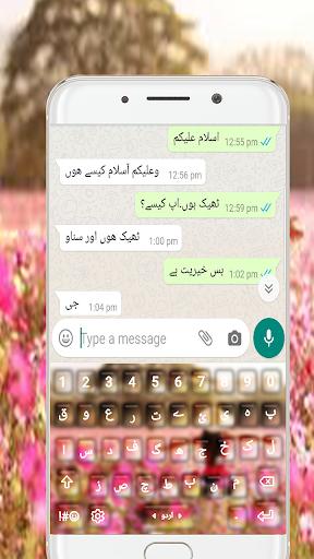 Urdu Keyboard – Easy Urdu Language Keyboard 1.0 screenshots 1
