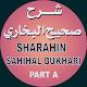 Download Sharhin Sahihal Bukhari Hausa language For PC Windows and Mac
