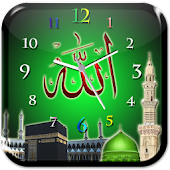 Allah Clock Live Wallpaper - Eid al Adha 2017
