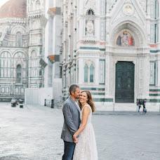 Wedding photographer Daniel Valentina (DanielValentina). Photo of 02.10.2018