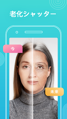 Face Secret App - エイジングシャッター、パームスキャナーのおすすめ画像1