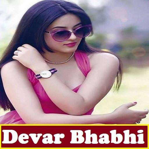 Of Sexy bhabi story