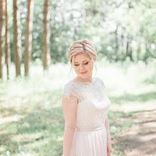 Wedding photographer Maksim Sokolov (Letyi). Photo of 26.10.2018
