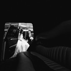Wedding photographer Maksim Danilchenko (MaximD). Photo of 05.05.2018