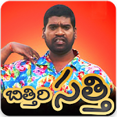 Bithiri Fun - Bithiri Sathi Teenmaar Funny Videos