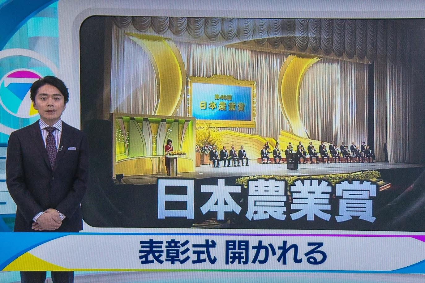 NHKニュース(午後7時20分頃)