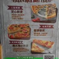PIZZA HUT 必勝客歡樂吧