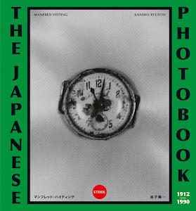 grijs vlak met een ouderwets horloge en groene zijden waarin de titel
