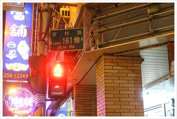 武鶴和牛-交通