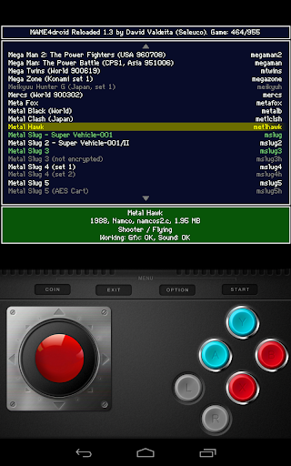 MAME4droid  (0.139u1) screenshots 3