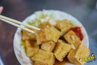 素食臭豆腐
